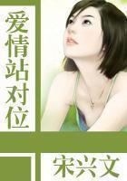 安武林小说