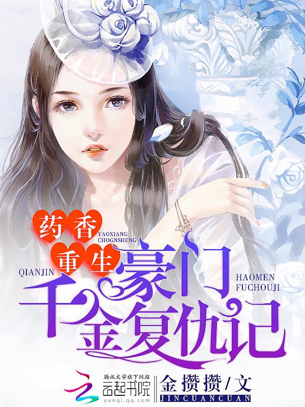 琉璃洛的小说