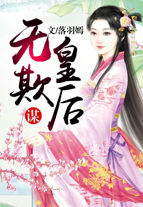 安人鱼小说