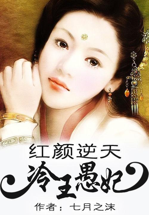 马小薇小说