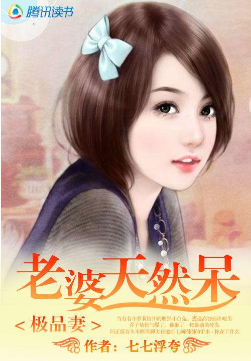 凯丽h小说