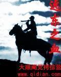 好看的萧辰浩小说