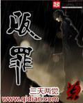 暗黑 虐恋小说