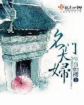 杨志的小说