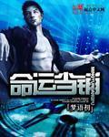 《命运当铺》主角李千寻沙滩精彩章节免费阅读