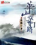 陆离 南栀 小说