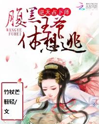 中国的探险小说
