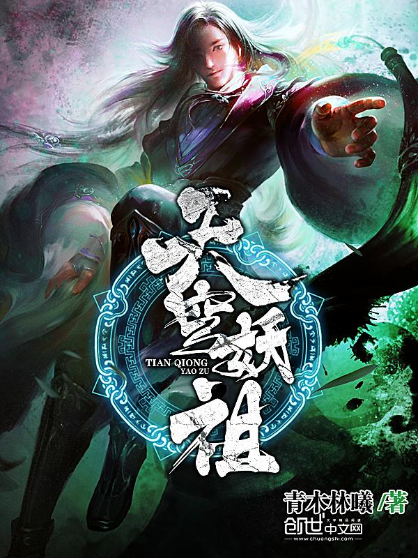 拳皇k  小说