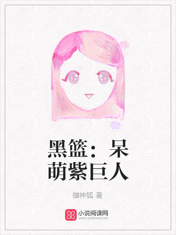 漫同人小说