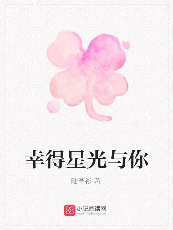 虎千代小说