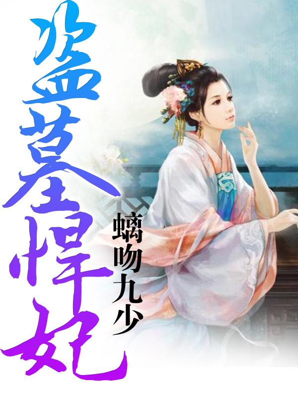 秦时明月之 小说