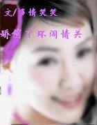 【娇俏丫环闯情关完结版完本精彩阅读】主角柳舒陈俊