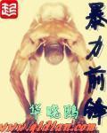 【暴力前锋全文试读最新章节】主角杨沫乌云