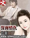 amon 小说