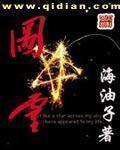 图灵主角武风小姐精彩章节免费试读小说