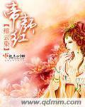 紫苏的小说