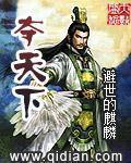 好看的三江精品小说