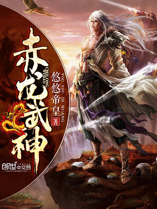 中国科幻类小说