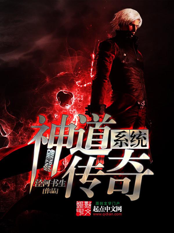 神道传奇系统主角叶轩铭小虎无弹窗免费试读完本