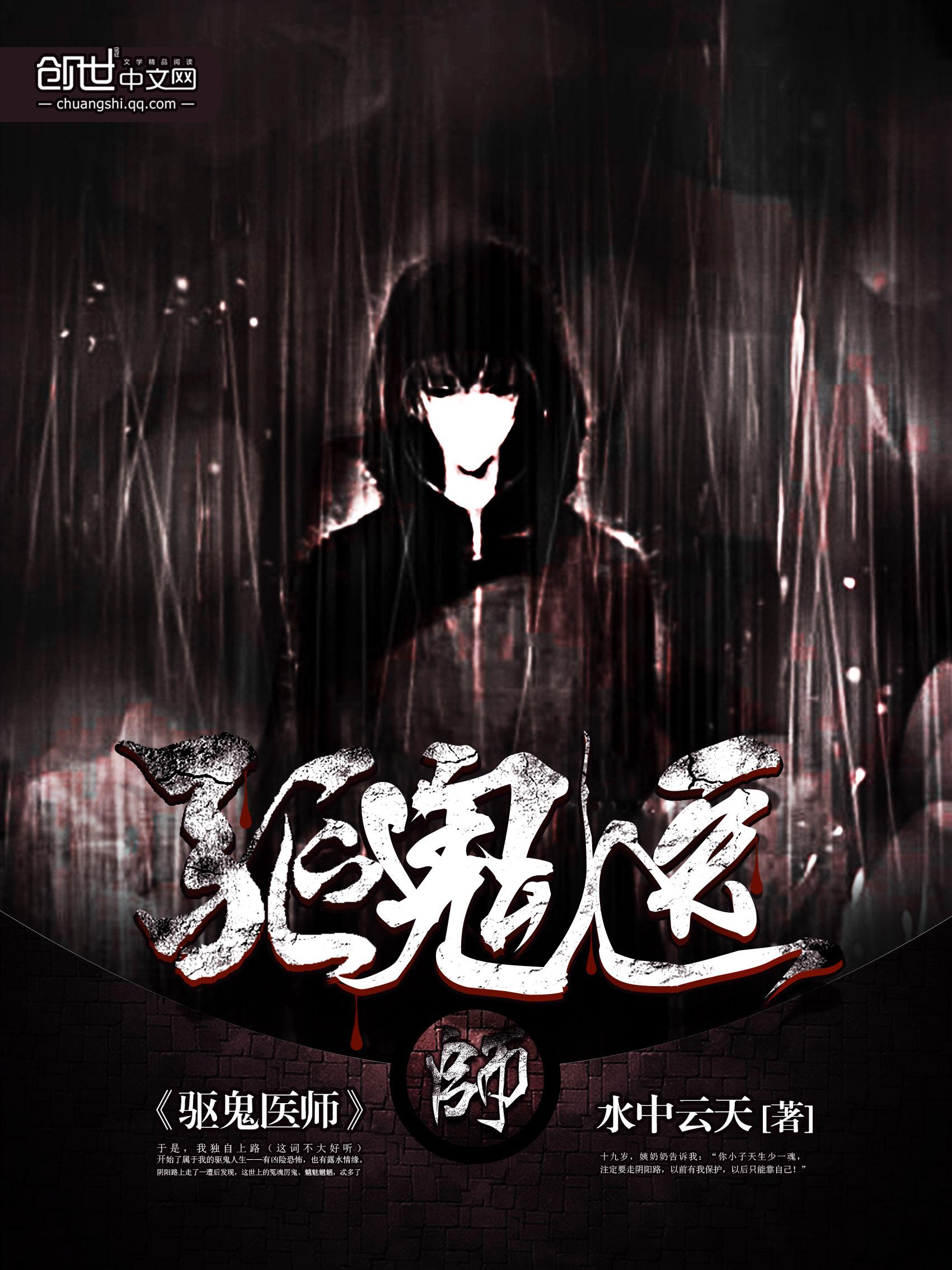 女 格斗小说