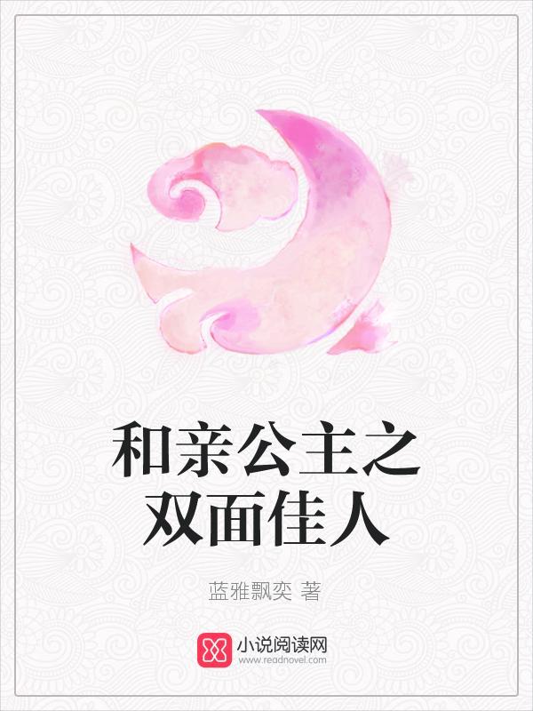 木灵者小说