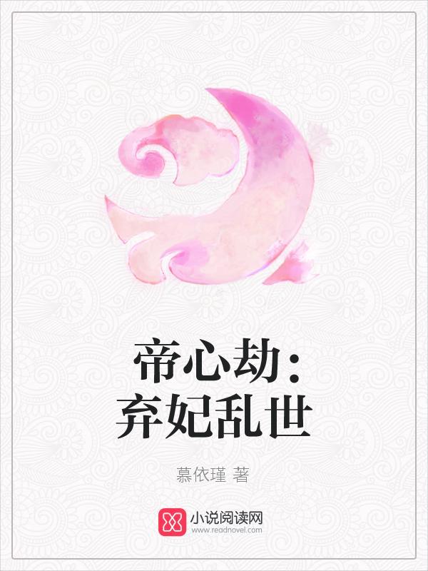 中英短小说