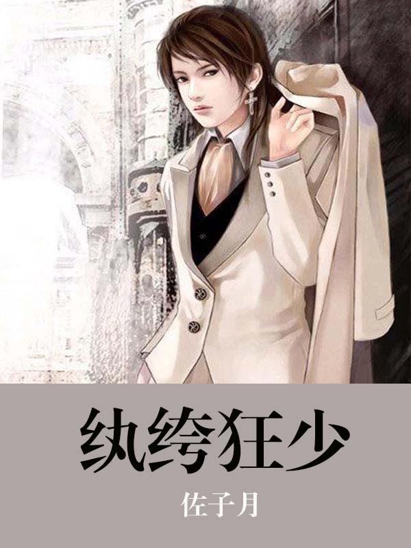 申青 小说