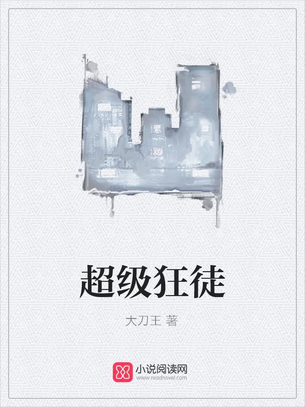 民国小说 小说