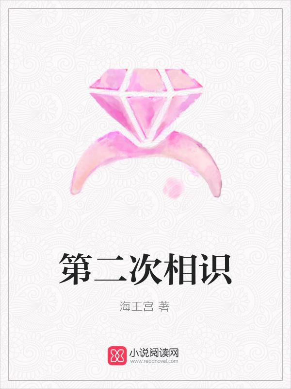 火影小南女主小说