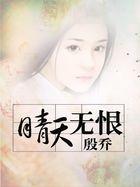 蓝彩鱼小说