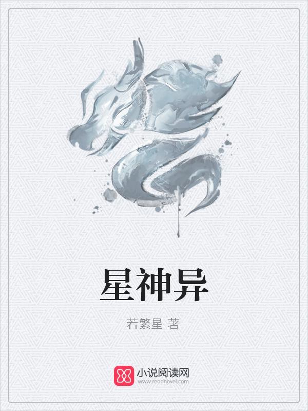 言情类恐怖小说