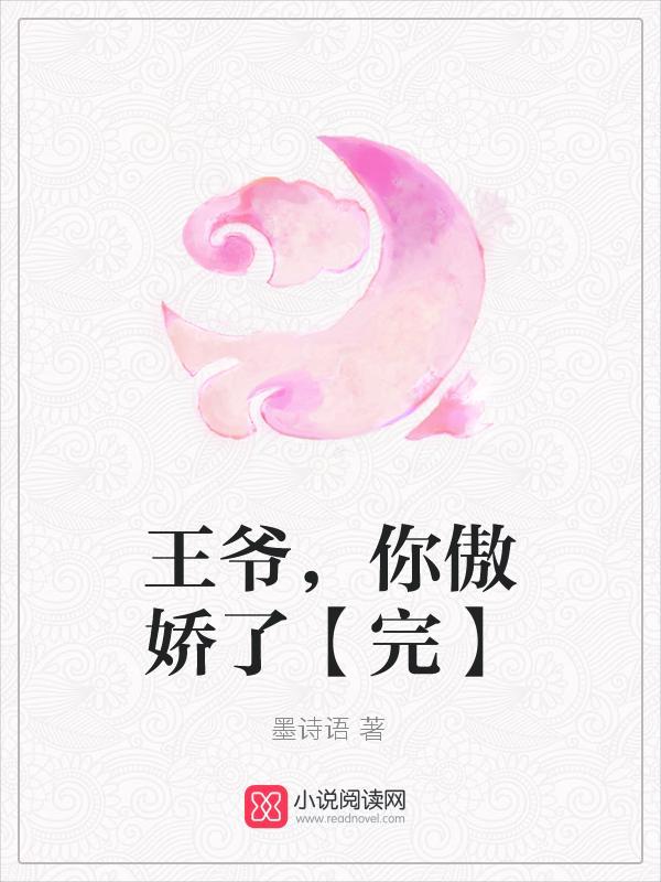 秦二鸟小说