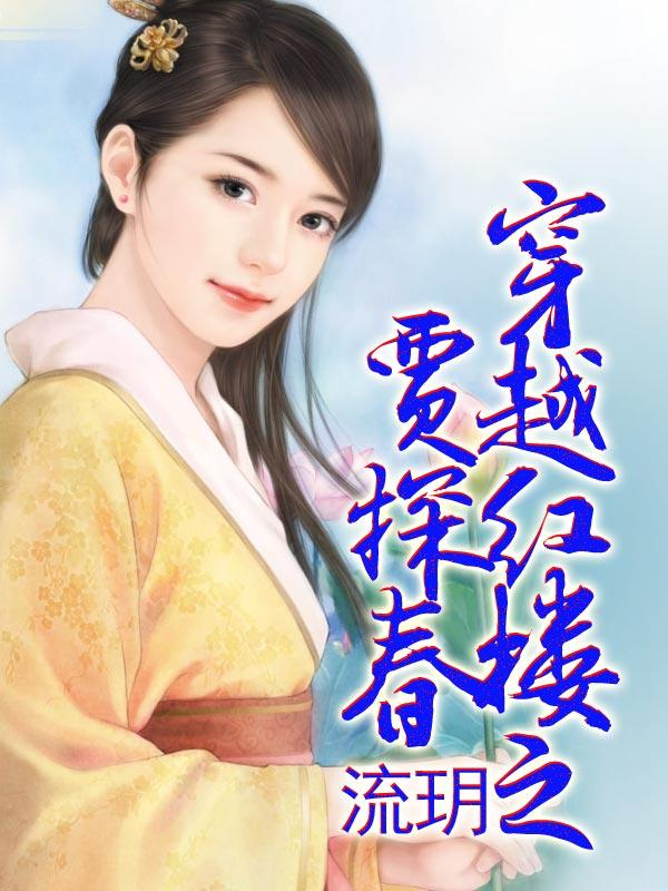 好看的主角杨光的小说