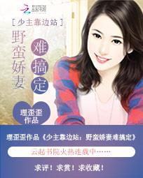好看的中国末日小说