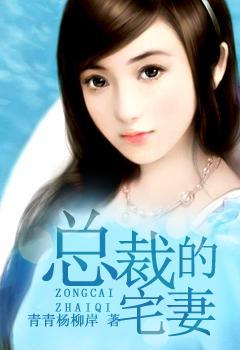 青青杨柳岸