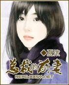 好看的暖青春系列小说