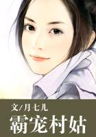林春红小说