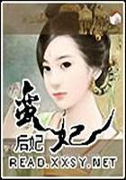 海贼女帝h小说