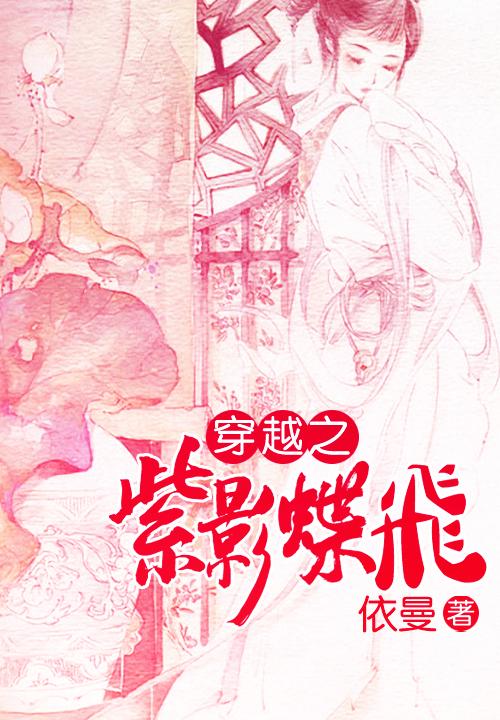 好看的刘彻阿娇的小说