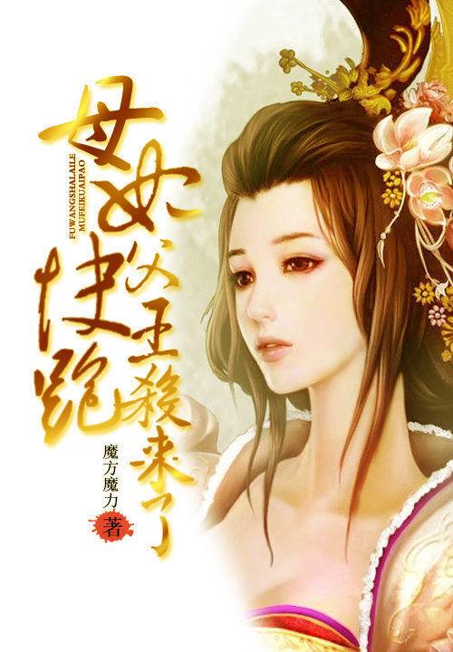 陈红的小说