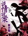 好看的陈子善小说