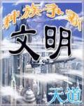 人魔恋小说