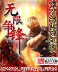 刘北的小说