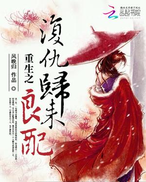 女主官场小说