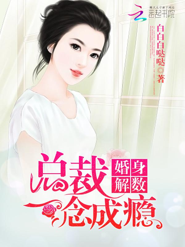 李师师燕青的小说
