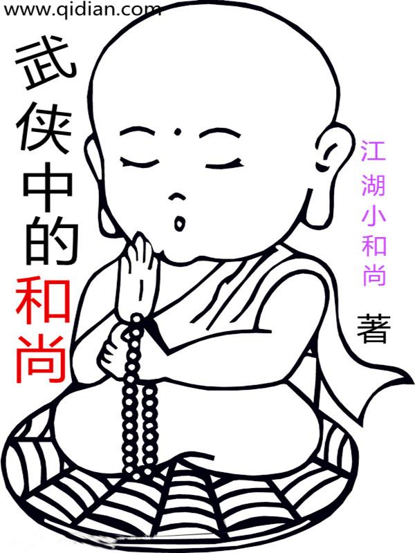 寻道仙武免费试读大结局精彩阅读 黄柏黄琦完结版全文阅读