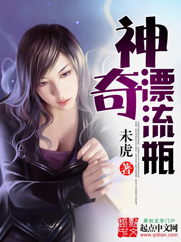 女主是丧尸的小说