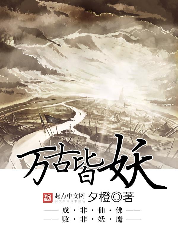 拳皇小说小说