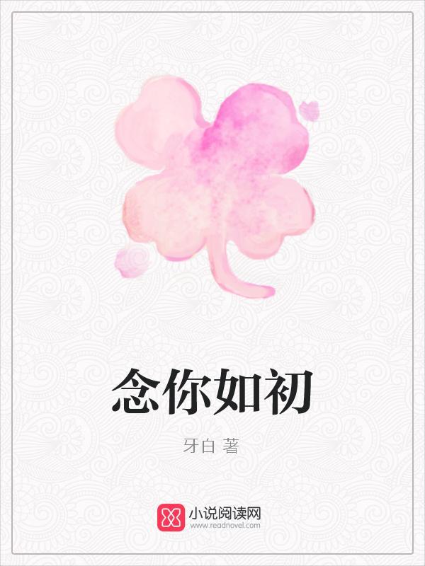 赵熙之小说
