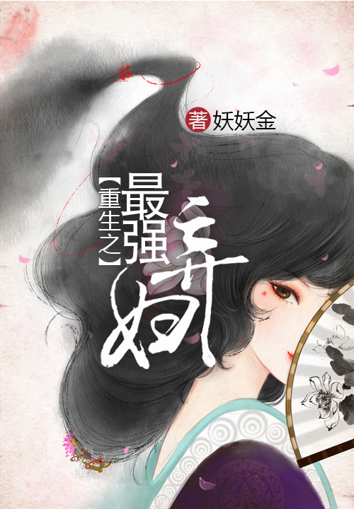 苏合烬小说